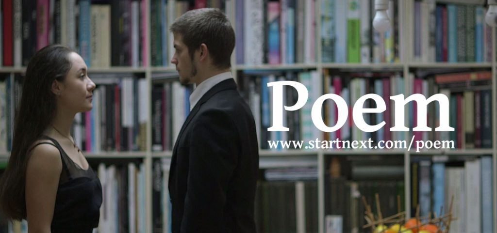 Poem 1024x481 - Crowdfunding: Junior Ballett Frankfurt: Poem - Poesie trifft Bewegung Poem - Poetry meets Movement